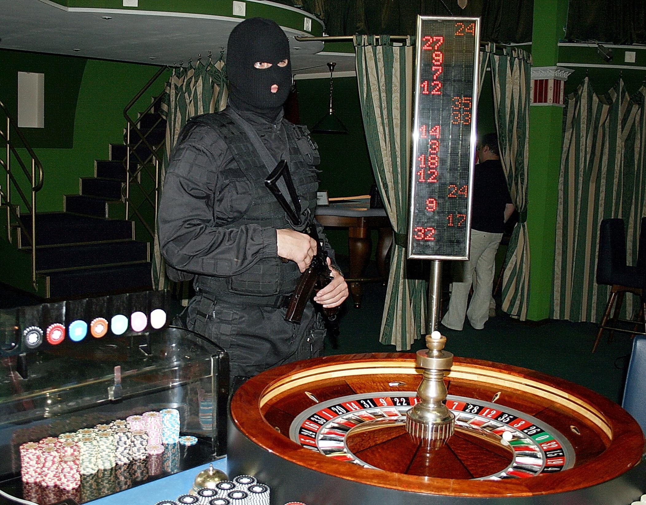когда закрылись казино в москве